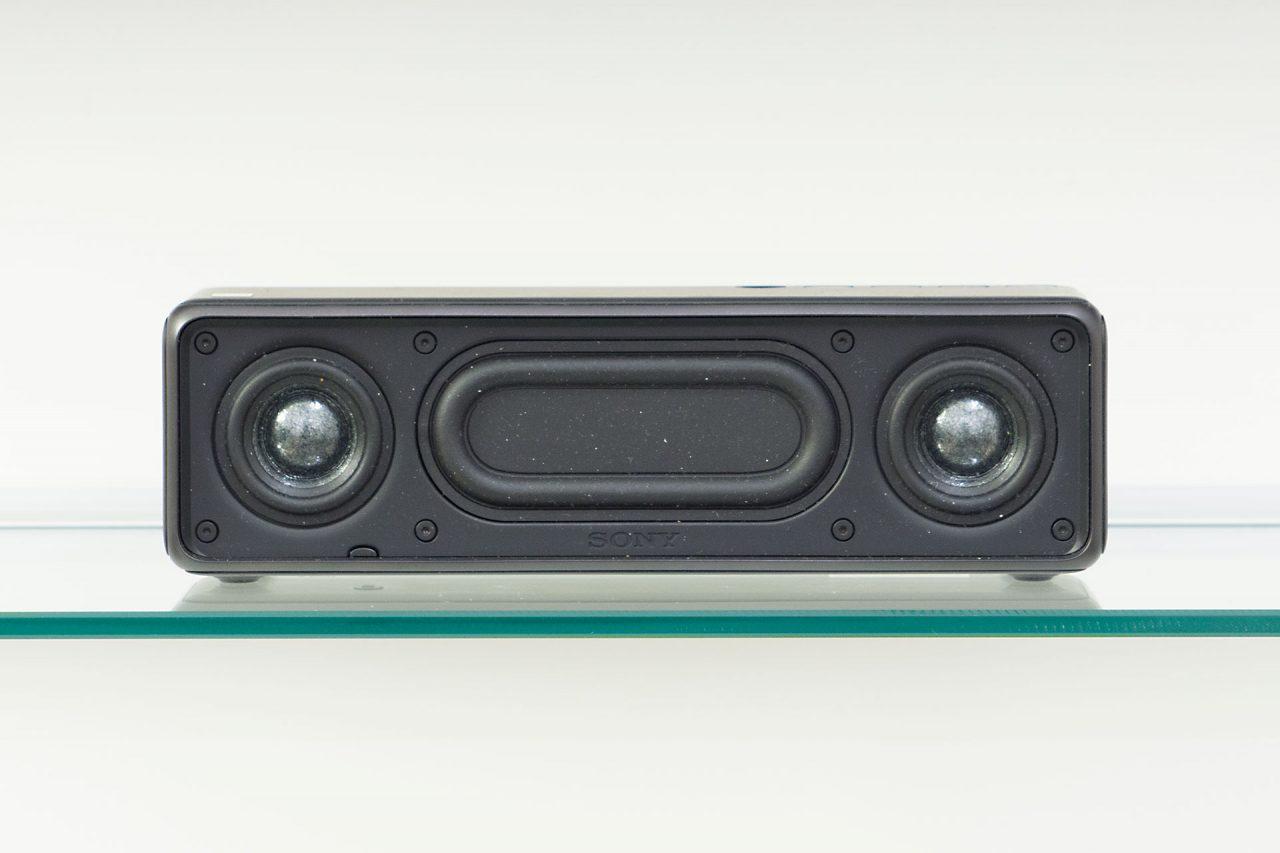 Sony-SRS-HG1-Front-Woofer